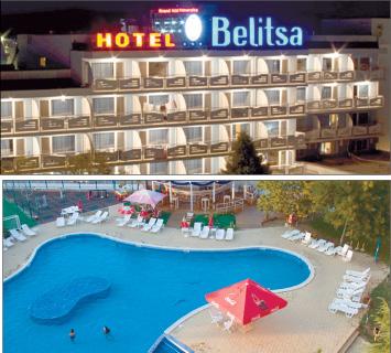 Хотел Белица приморско Димитър Николов