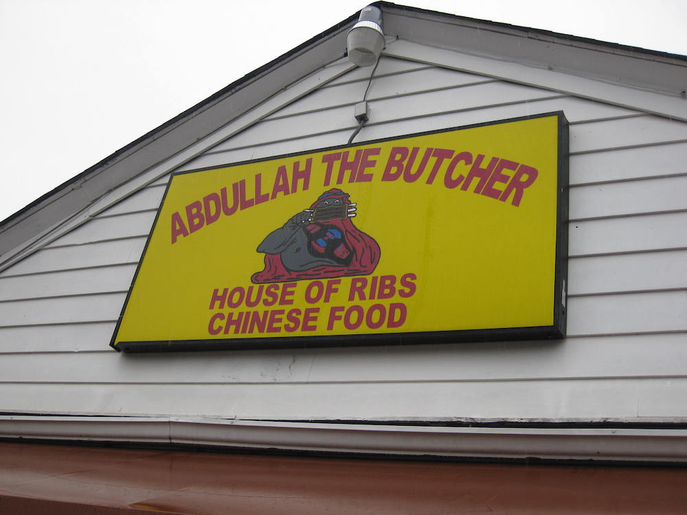 Abdullah the Butcher House of Ribs and Chinese Food Sign