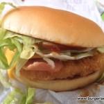 BBQ Chicken BLC