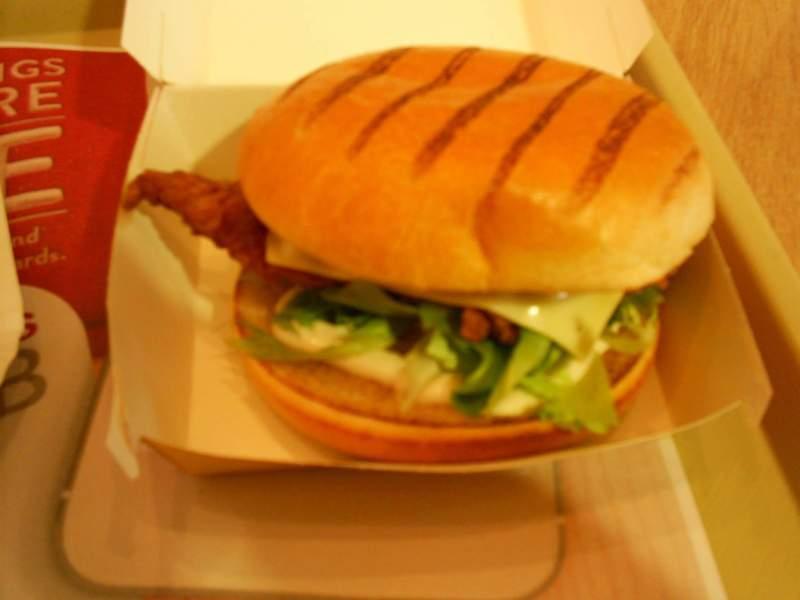 KFC Texas Ranch Box Meal