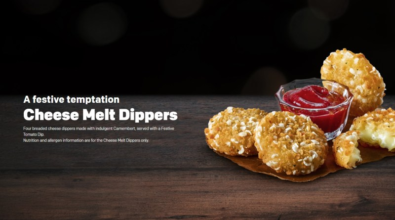 McDonald's Cheese Melt Dippers