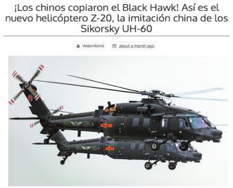 Black Hawk Chino