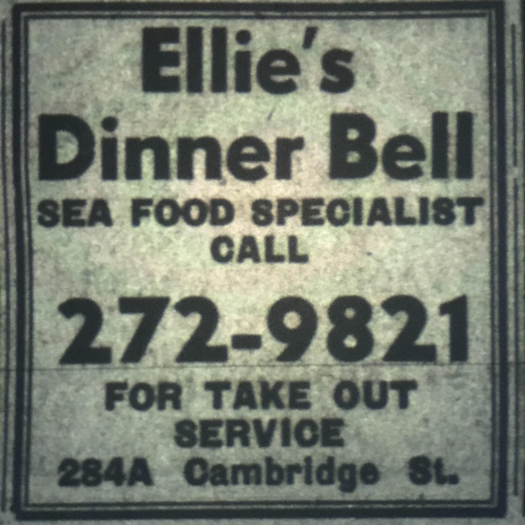 Ellie's Dinner Bell