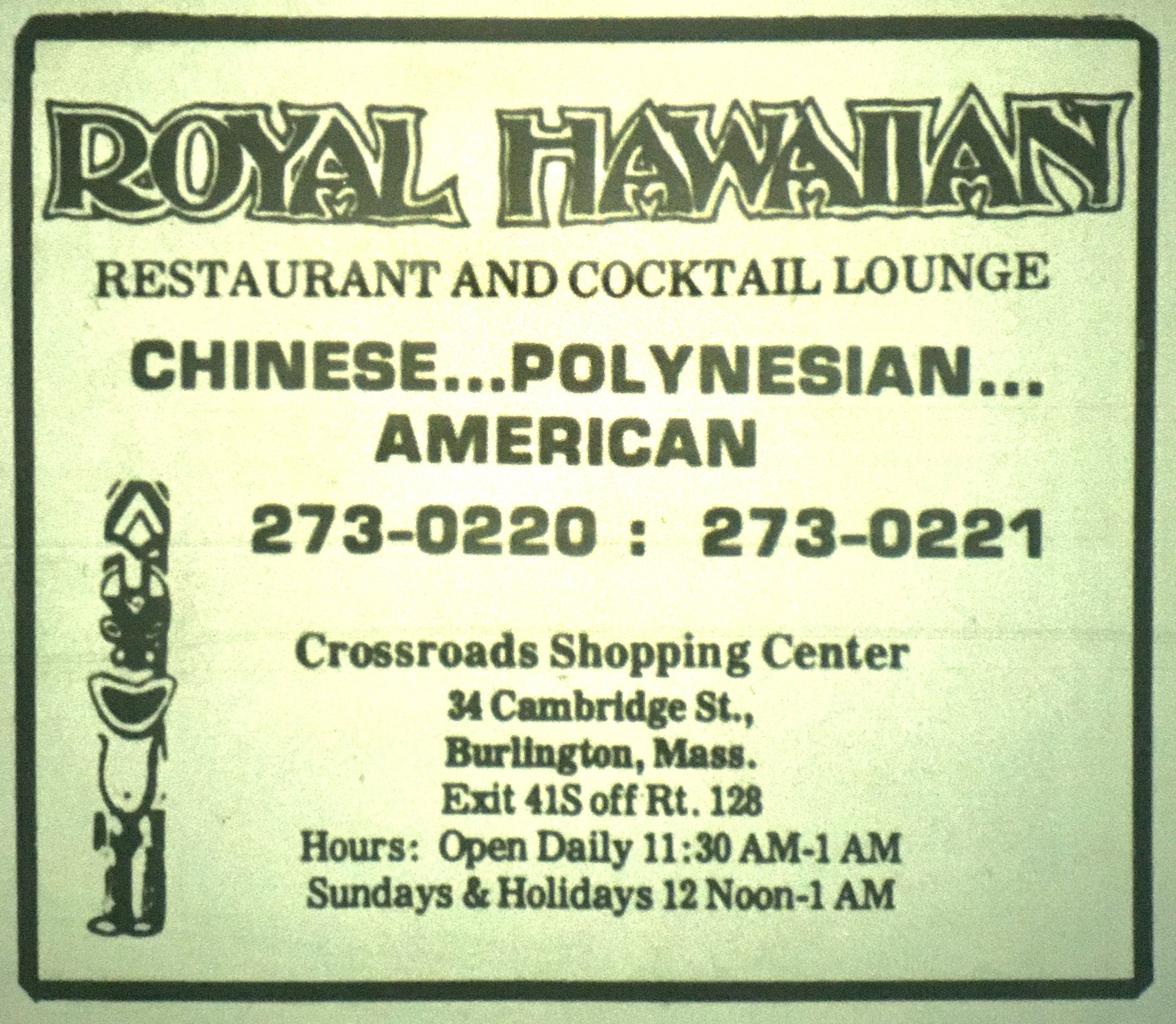 Royal Hawaiian Burlington MA