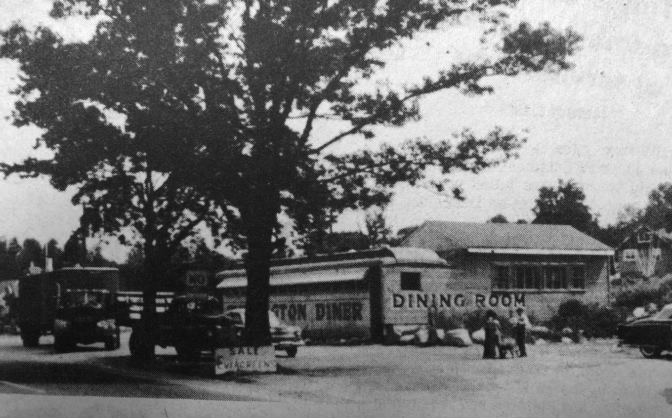 Burlington Diner, Burlington MA, 1956. Run by Parker Sullivan and later, the Duncan sisters. Located where the Prime Energy gas station is now, on Cambridge St.