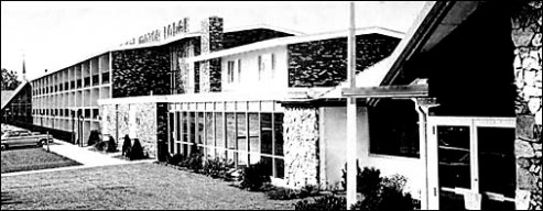 Howard Johnson Motor Lodge Burlington MA 6