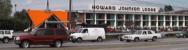 Howard Johnson's Motor Lodge 1980s, Burlington MA