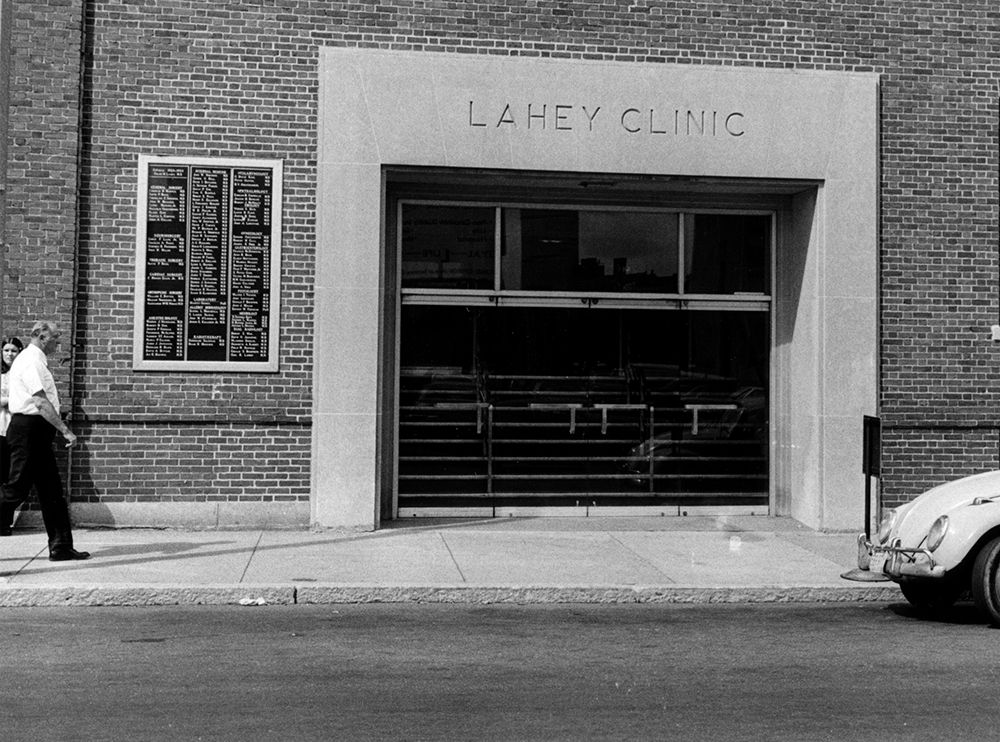 The original Lahey Clinic Kenmore Square Boston