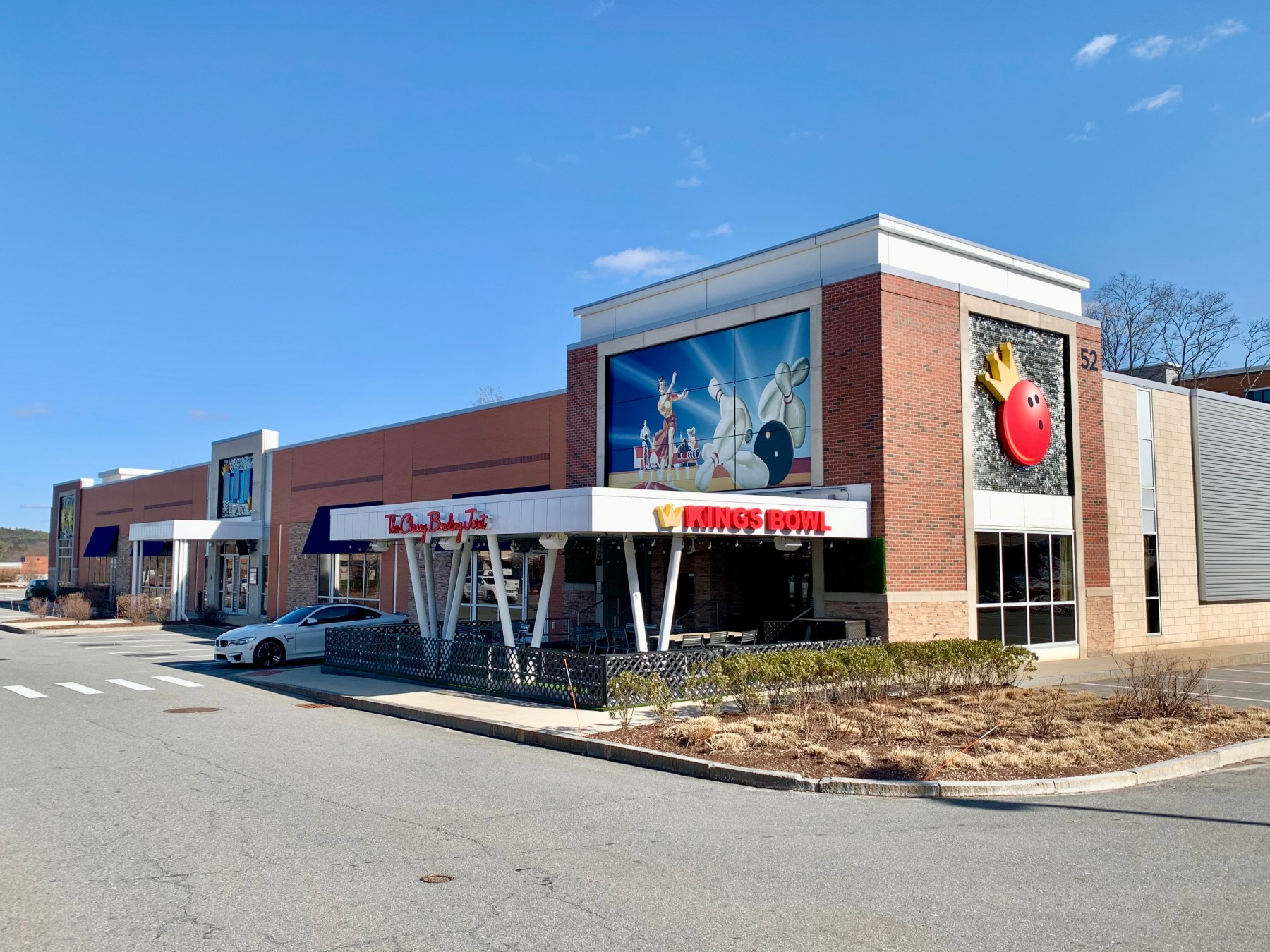 King's Dining & Entertainment, 52 Second Ave., Burlington MA