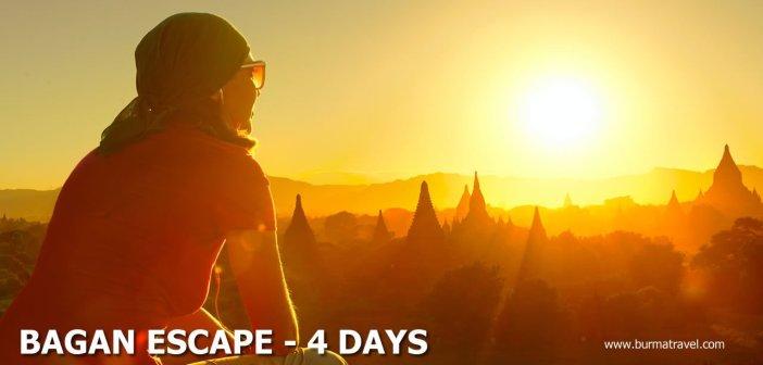 Bagan-Escape3