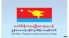 မွန်ဒေသလုံးဆိုင်ရာ ဒီမိုကရေစီပါတီ