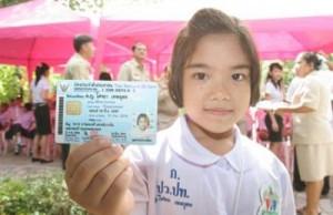 ၇ နှစ်ပြည့်မှတ်ပုံတင်ရရှိပြီးသူ ထိုင်းကျောင်းသူတစ်ဦး(ဓါတ်ပုံ-ထိုင်းအင်တာနက်)