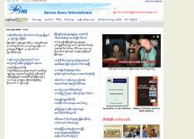 BNI အင်တာနက်သတင်းစာမျက်နှာ(IMNA)