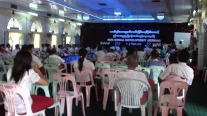မွန်ဒေသဖွံ့ဖြိုးတိုးတက်ရေး နှီးနှောဖလှယ်ပွဲအခမ်းအနား