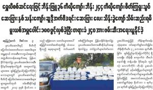 05-Newspaper