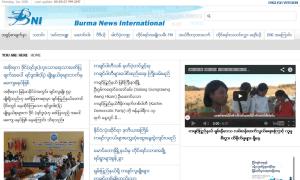 BNI အင်တာနက်သတင်းစာမျက်နှာ (IMNA)