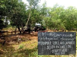 သေမင်းတမန်ရထားလမ်းပြတိုက်(IMNA)