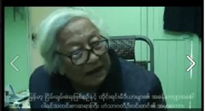 တိုင်းရင်းမီဒီယာတို့၏အခန်းကဏ္ဍအပေါ် ဦးဝင်းတင်ပြောကြားစဉ်(Copy)