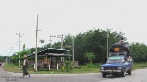 ကွမ်လှာကျေးရွာအဝင်လမ်း