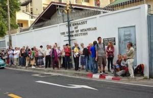 ဘန်ကောက်မြန်မာသံရုံး(Internet)