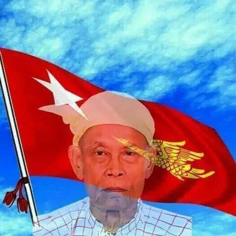 မွန်အမျိုးသားခေါင်းဆောင် နိုင်ထွန်းသိန်း(MNP)