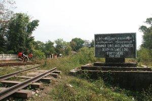 သေမင်းတမန်မီးရထားမြေနေရာ(Internet)