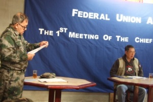 FUA Meeting(RFA)