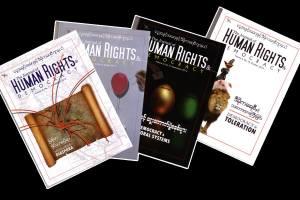 လူ့အခွင့်အရေးစာအုပ်များ(Naiaung Naing Facebook)
