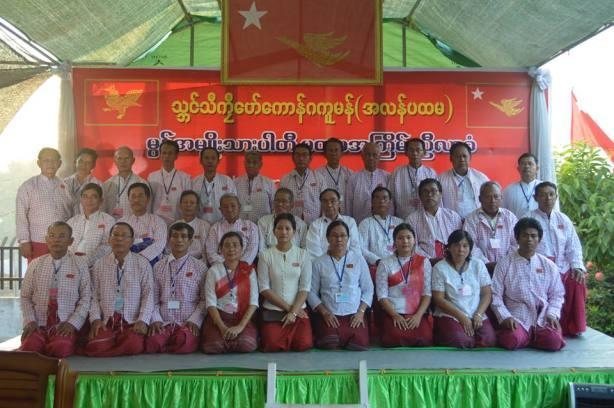 မွန်အမျိုးသားပါတီ ဗဟိုကော်မတီဝင်များ(MNP)