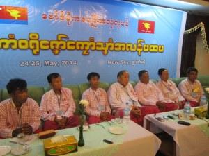 AMDP ခေါင်းဆောင်များ(IMNA)