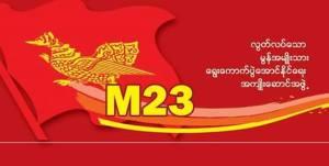 M 23 Logo(Copy)