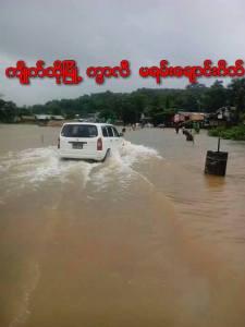 ကျိုက်ထိုမြို့ကားလမ်းမ-ဇူလိုင် ၃၀ မြင်ကွင်း(Facebook)