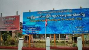 ရေးမြို့ဟောင်းသမိုင်းစာတမ်းဖတ်ပွဲ ကြေညာဆိုင်းဘုတ်(IMNA)