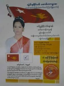 အမျိုးသားလွှတ်တော်ကိုယ်စားလှယ်လောင်း ဒေါ်ညွန့်ရီ(ခ)မိစန္ဒာနန် (Facebook)