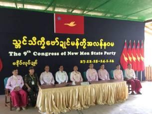 နဝမအကြိမ် NMSP ညီလာခံမှ ရွေးချယ်သော CEC (Nai Aye Mon)