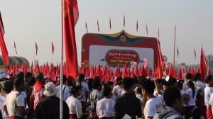 စတုတ္ထအကြိမ်မြောက် မွန်လူငယ်များနေ့အခမ်းအနား (မွန်ထော်)