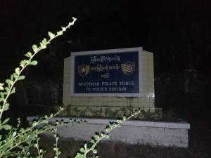 ရေးမြို့မ ရဲစခန်း(Aung Naing Win-FB)