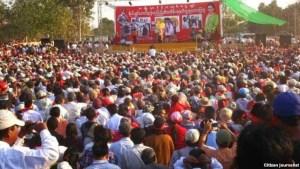 NLD မဲဆွယ်စည်းရုံးစဉ်(Internet)