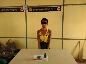 မူးယစ်ဆေးဝါးနှင့်အတူ ဖမ်းဆီးမိသောလက်နက်များ(MNA)