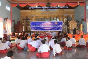 မွန်စာ/ယဉ် ဗဟို အစည်းအဝေးပြုလုပ်နေစဉ် (MNA)