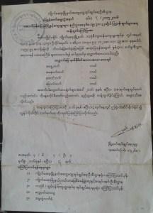မြေဂရန်ကန့်ကွက်ကြေညာစာ(Copy)