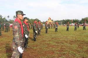 MNLA ဂုဏ်ပြုတပ်ဖွဲ့(MNA)