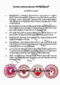 နိုဝင်ဘာ ၂၅ မြောက်ပိုင်းမဟာမိတ်အဖွဲ့ထုတ်ပြန်ချက်(Copy)