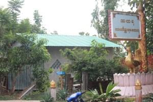 တရနာကျေးရွာသုဿာန်မြေအငြင်းပွားနေရာ(MNA)