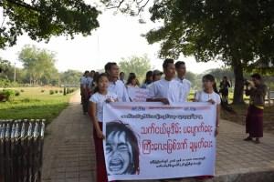 သက်ငယ်မုဒိမ်းမှု သေဒဏ်ပေးရေးတောင်းဆိုလှုပ်ရှားမှု(MNA)