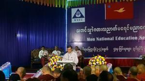 မွန်အမျိုးသားပညာရေးကော်မတီဥက္ကဌ နိုင်ဗညားလယ် မိန့်ခွန်းပြောကြားစဉ်(NMSP)