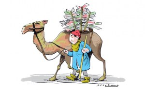 camel money