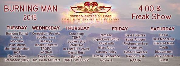 2015 sacred spaces