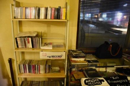 E.G. Records