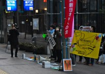Anti-nuclear protestors outside the electric company offices